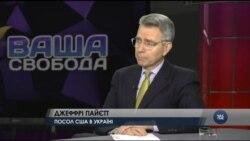 Джеффрі Пайєтт: після 2014 Україна переживе щозавгодно. Відео