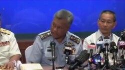 越南搜救人员未找到失联班机残骸碎片