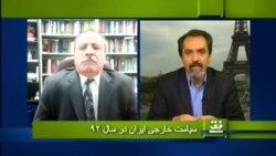 افق ١٨ مارس: سياست خارجى ایران در سال ۹۲