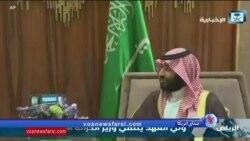 دیدار وزیر خزانه داری آمریکا با ولیعهد عربستان؛ اشاره به ایران و پیگیری مرگ خاشقجی