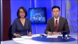 VOA卫视(2015年6月2日 第二小时节目)