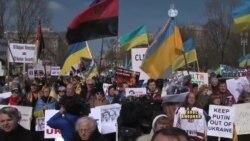 Перед Білим домом ТИСЯЧІ проти вторгнення у Крим
