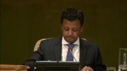 Discours de Moussa Faki Mahamat lors de l'Assemblée générale des Nations Unies 2015