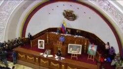 委內瑞拉制憲大會稱 其決定壓倒一切