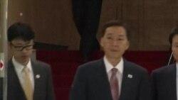 KOREAS KAESONG VO.mov