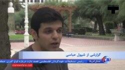 اعتراض ۴۵ نماینده پارلمان اروپا به حکم زندان و شلاق فیلمساز ایرانی