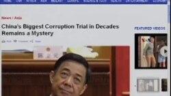 世界媒体看中国:薄案密切关注