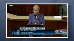 Заява конгресвумен Марсі Каптур щодо Північного потоку-2. Відео