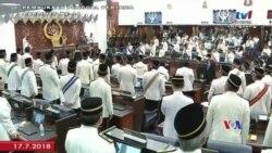 2018-07-17 美國之音視頻新聞: 馬來西亞蘇丹主持新一屆國會開幕儀式