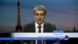 رضا پیرزاده: از آمریکا و جهان می خواهیم از مردم ایران برای انتخابات آزاد حمایت کنند