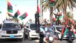نشست اضطراری شورای امنیت سازمان ملل درمورد بحران لیبی