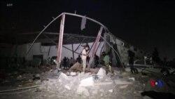 的黎波里難民中心遭空襲釀至少40死80傷
