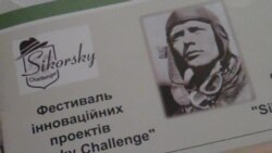 Українські науковці отримали гроші