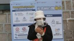 世界各国能复制韩国抗疫模式吗?