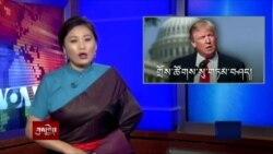 Kunleng News Mar 1, 2017