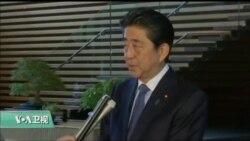川金会周二成功举办,亚洲领导人倍感乐观