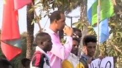 非洲人在特拉維夫集會抗議以色列的移民法