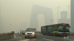 Beijing Issues First Red Alert for Smog