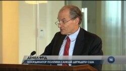 Координатор політики санкцій у Держдепі: У разі наступу Росії можуть бути нові заходи. Відео