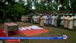 مشکلات مسلمانان میانمار ادامه دارد؛ غرق شدن مهاجران روهینگیا