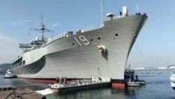 美军蓝岭号指挥舰2018年1月21日完成更新后下水(美国海军视频)