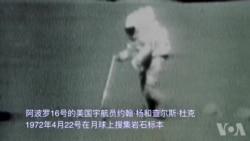 美国著名宇航员约翰·杨去世