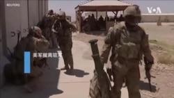 华盛顿郊区民众评论阿富汗陷落和美国撤军