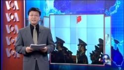 VOA卫视 (2016年1月20日第一小时节目)