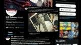Посольство США закликало владу України притягнути до відповідальності вбивць та причетних до викрадення та вбивства Георгія Гонгадзе. Відео