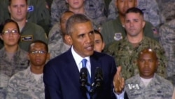 Obama Pledges No US Ground War in Iraq