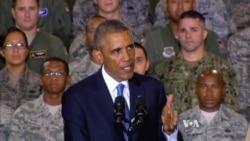 Obama Pledges No US Ground War in Iraq