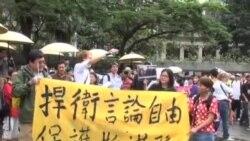 香港民众对斯诺登看法分歧