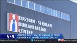 Bazë ndihme apo qendër spiunazhi rus në Ballkan?