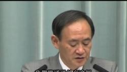 2013-04-23 美國之音視頻新聞: 日本抗議中國海監船巡航爭議水域