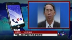 """VOA连线(时殷弘): 朝鲜抨击""""某大国""""背叛用鲜血凝成的友谊"""