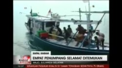 Indonesia Ferry