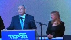 حزب نتانیاهو پیروز انتخابات اسرائیل شد
