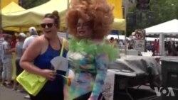 美国风情:同性恋者聚集首都举行街头庆祝