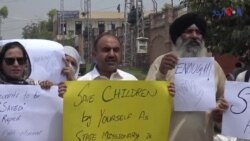 پشاور میں پانچ سالہ بچی کی گمشدگی اور ہلاکت کے خلاف مظاہرہ