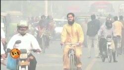 لاہور میں فروری میں بھی دھند کیوں؟