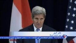 """درخواست جان کری از ایران و روسیه: """"نقش سازنده"""" داشته باشید تا """"داعش"""" از بین برود"""