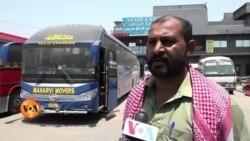 پاکستان میں پبلک ٹرانسپورٹ کی نئی مشکلات