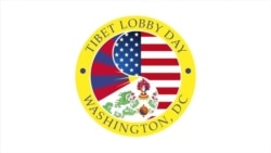 Tibetan- Americans and Tibet supporters talk about Tibet Lobby Day in the US capital