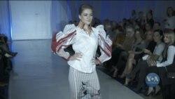 В Чикаго відбувся благодійний вечір за участю української дизайнерки Оксани Караванської. Відео