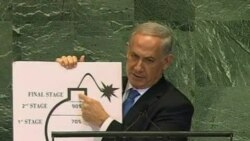 Israel Calls for 'Red Line' on Iran Nukes