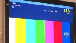 Що експерти у США кажуть про блокування каналів, які пов'язують з Медведчуком? Відео