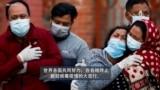 反映美国政府政策立场的视频社论:美国领导全球抗击新冠病毒