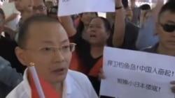 日本:中国海监船驶离有争议岛屿