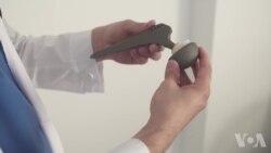 科学家用3D打印技术制成可移植的人骨