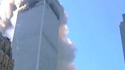 一个债券交易公司的911悲剧